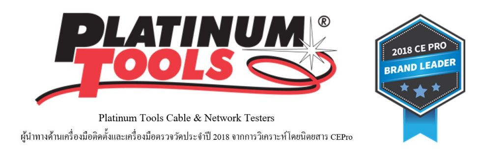 PlatinumTools CE