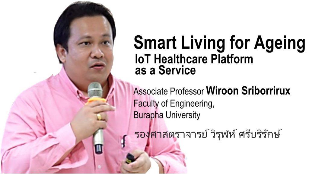 smart living 4