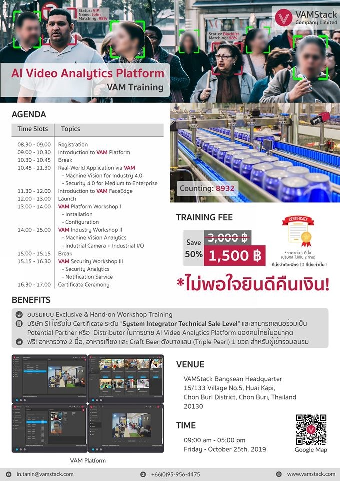 AI Video workshop 2