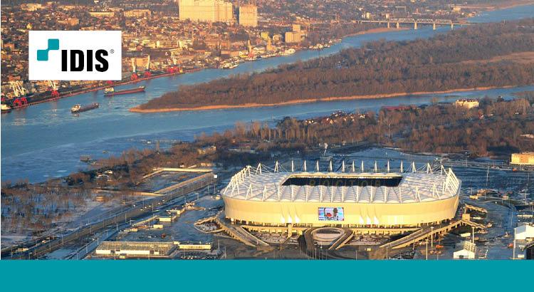 สนามกีฬารัสเซียเลือกใช้ระบบเฝ้าระวัง IDIS