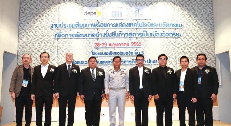 Smart City Thailand Roadshow 2019 @patumthani