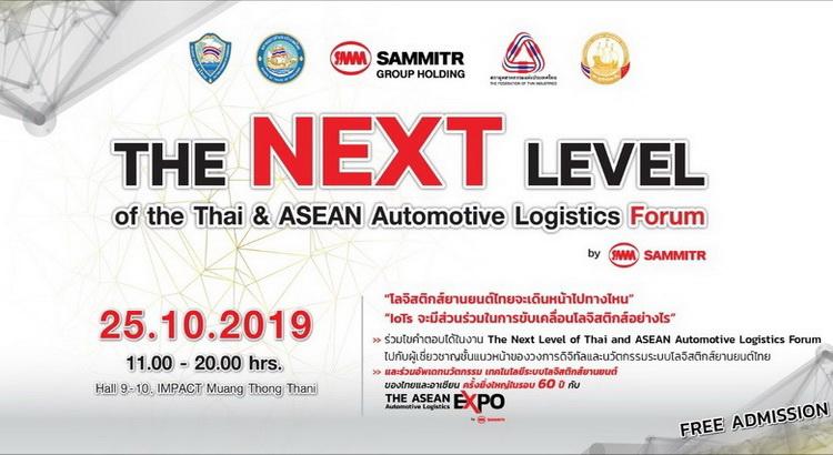 Logistic Forum 1