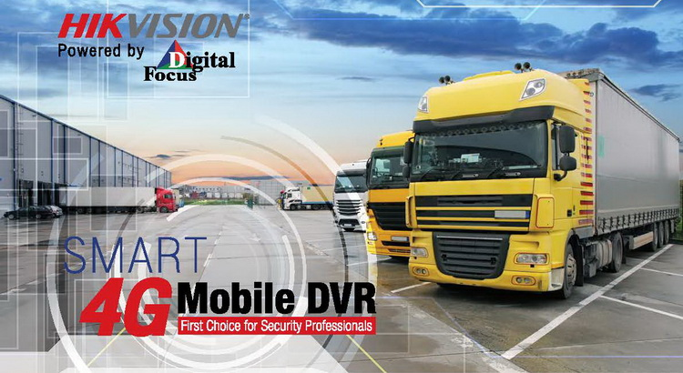 HIKVISION SMART 4G Mobile DVR : First Choice for Security Professionals