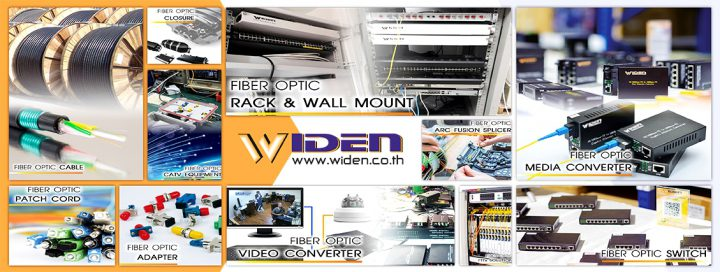 WIDEN TRADING