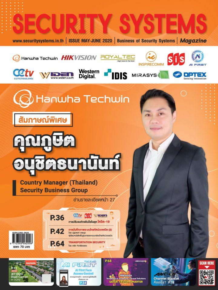 Issue 30: May – Jun 2020 Hanwha Tecwin