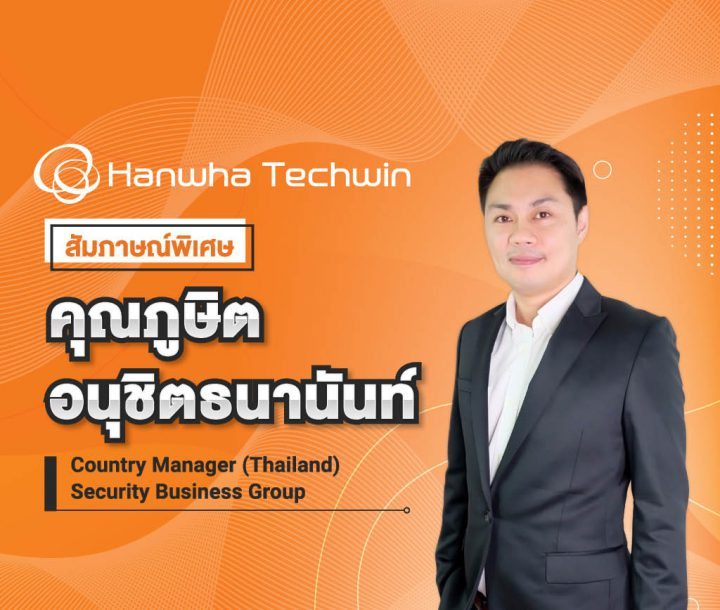 SPECIAL INTERVIEW Mr. Pusit Anuchitthananant, Country Manager (Thailand) Security Business Group