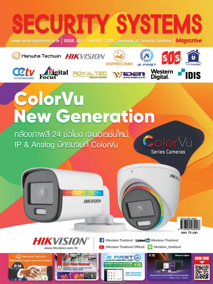 Issue 31: July – August 2020 ColorVu New Generation