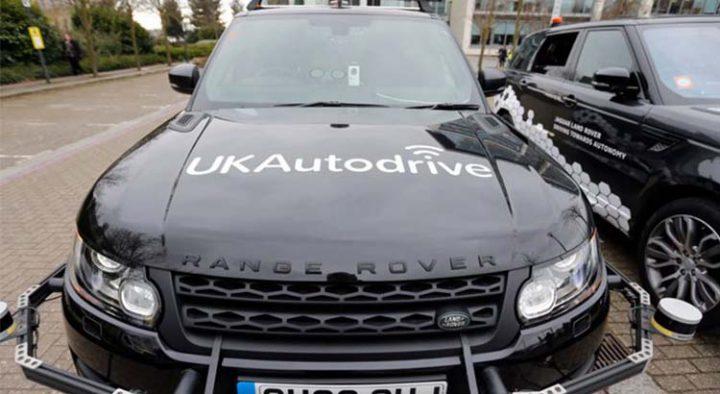 รัฐบาลอังกฤษอนุมัติให้ 'รถยนต์ไร้คนขับ' ขึ้นวิ่งบนมอเตอร์เวย์