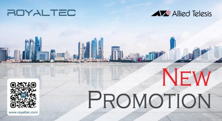 Royaltec New Promotion