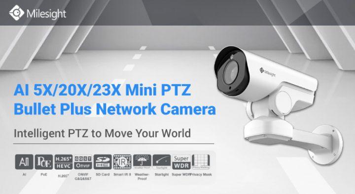 ระบบ PTZ อัจฉริยะเพื่อขับเคลื่อนโลกของคุณ