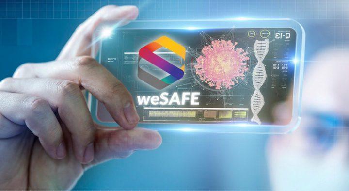 ม.บูรพา จับมือ สมาคมไทยไอโอที เปิดตัว แพลตฟอร์ม weSAFE เฝ้าระวัง & แจ้งเตือนพื้นที่เสี่ยงโควิดอย่างได้ผล