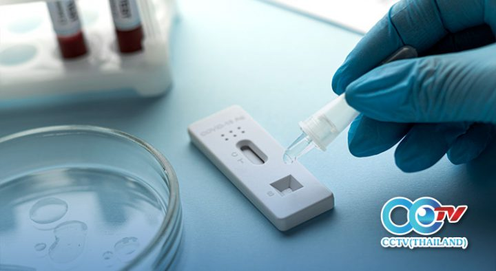 The Rapid Biocredit Antigen Test ทดสอบตรวจหา Antigen ต่อเชื้อ SARS-COV-2 ด้วยตัวเอง