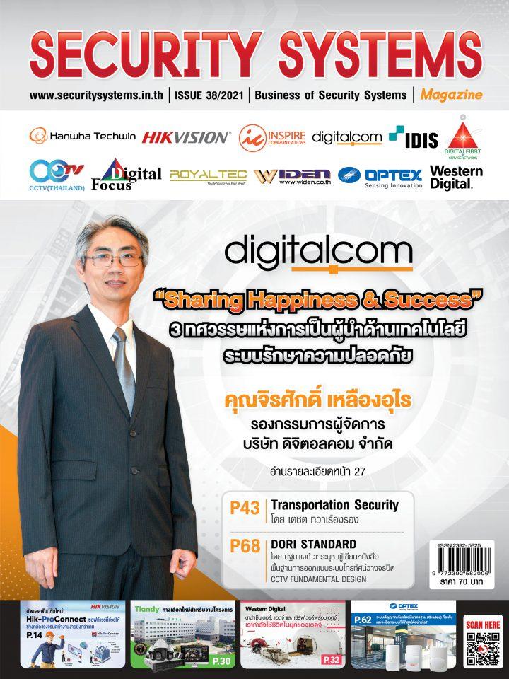 Issue 38/2021: Digitalcom